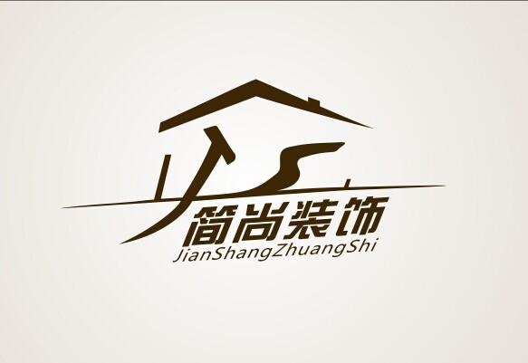 黄冈市简尚建筑装饰有限公司